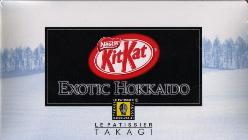 Kitkat_exotic_hokkaido