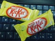 Kitkat_lemon