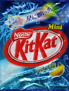 Kitkat_mini_banana