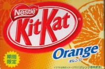 Kitkat_orange