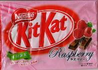 Kitkat_raspberry