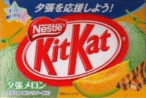 Kitkat_yubari_melon_02