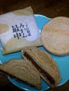 Mikkabi_mikan_monaka