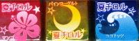 Natsu_tirol_02