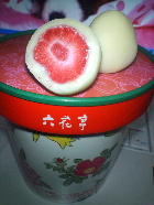 Strawberrywhite