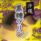 Trol_kokutou