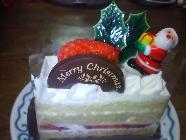 Xmas_cake_tirol